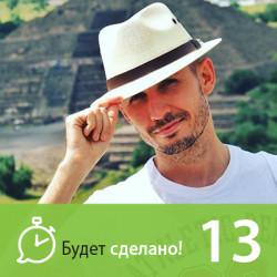 Валентин Василевский: Как жить, если ты иррационал?