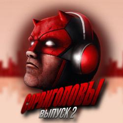 №2 GmBox умер слушая Христианский рэп про ББПЕ на Comic Cone. В гостях - Михаил Кольбус.