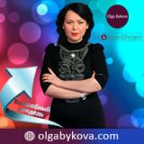 olga_bykovahr