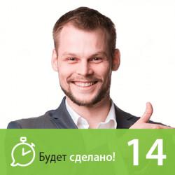 Семён Черноножкин: Как оказывать влияние на себя и людей?