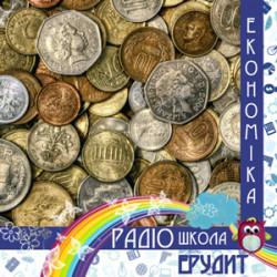 Насічки монет