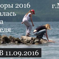 Особое мнение на кухне 11.09.2016 #Миасс и выборы