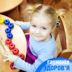 Дитячий центр розвитку «Позняки»