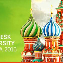 036. Готовимся к Autodesk University Russia 2016