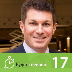 Олег Брагинский: Как стать гением эффективности??
