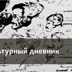 """О судьбе издательства """"Амфора""""  - 06 октября, 2016"""