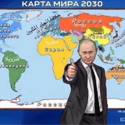 #151.Немного политики и Астрахань.