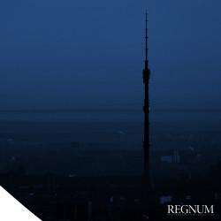Радио REGNUM: первый выпуск за 18 октября