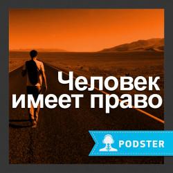 Ильгам Махмутов о тренировках паралимпийцев в Бутовском лесу - 20 октября, 2016