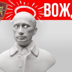 Зачем Владимир Путин предложил создать Закон о российской нации?