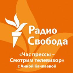 """Владимир Лопатин в программе """"Итоги недели"""" - 04 ноября, 2016"""