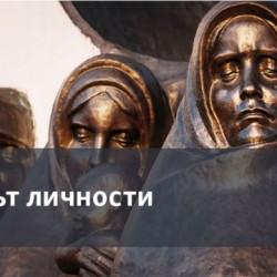Потомок Чингисхана. Владимир Кара-Мурза  - 05 ноября, 2016