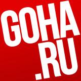 goharu