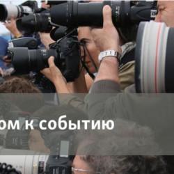 Лицом к событию. Оппозиция и экспансия путинизма - 17 ноября, 2016
