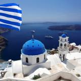 Греческая недвижимость