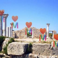 Современная Греция
