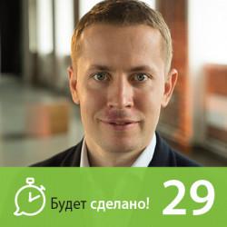 Филипп Гузенюк: Как получать удовольствие от работы?