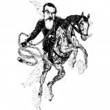 Галоп Галилея