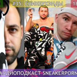 Sneaker porn. Выпуск 35: Сникерхэнды