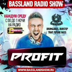 07.12.2016 - Bassland Show - DFM 101.2 - Свежие релизы Liquid Funk, Deep, Neurofunk, а также классика Intelligent drum&bass