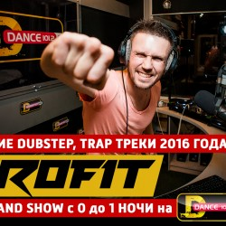 04.01.2017 - Bassland Show @ DFM 101.2 - Лучшие Dubstep, Trap треки за 2016 год на мой взгляд и вкус