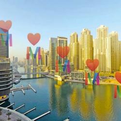 В 2017 году появится база данных недвижимости Дубая