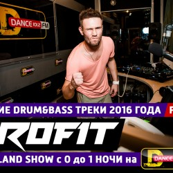18.01.2017 - Bassland Show @ DFM 101.2 - Самые лучшие drum&bass треки 2016 года. Part 3