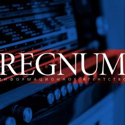 Радио REGNUM: первый выпуск за 8 февраля