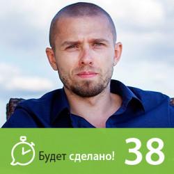 Алексей Верютин: Как записать цель на подсознание?