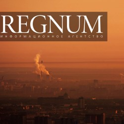 Радио REGNUM: первый выпуск за 15 февраля