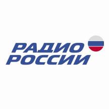 Радио ГТРК «Удмуртия»