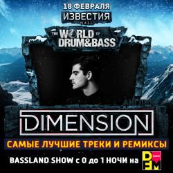 15.02.2017 - Bassland Show @ DFM 101.2 - Самые лучшие треки проектов - Dimension (Uk), Synergy (Ru), Teddy Killerz (Ru) по поводу их выступления 18.02.2017 на фестивале World Of Drum&Bass!