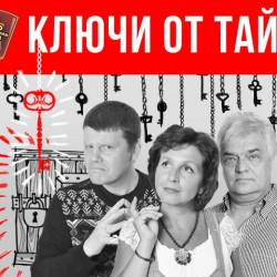 Открытие недели: 83 процента россиян приходятся друг другу родственниками