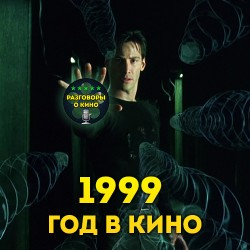 Выпуск 29
