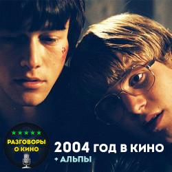 Выпуск 20