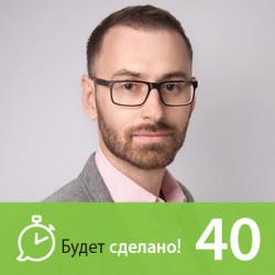 Виталий Микрюков: Как не сгореть на работе?
