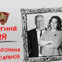 Саид Гуцериев покупает Украинский Сбербанк, а Наталья Водянова начала сбор подписей в поддержку Юли Самойловой