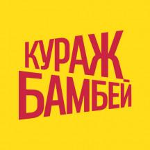 Kuraj-Bambey.Ru