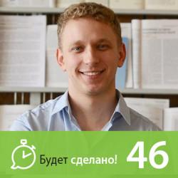 Александр Коляда: Как жить долго и счастливо?