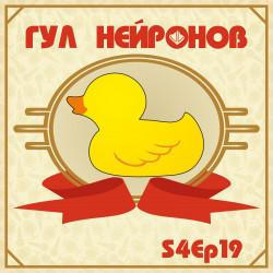 №67 Лавкрафт
