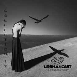 Leshancast - Collection 12