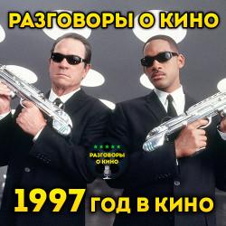 Выпуск 33