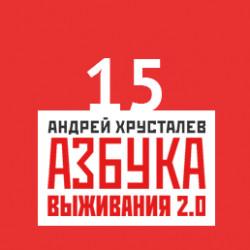 Убийство в Пугачеве: кто виноват?