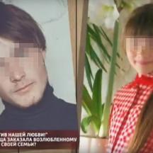 16-летнюю фанатку аниме, которая заказала убийство своей семьи, простили родители