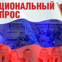 От Калининграда до Сахалина: почему так часто задерживают террористов