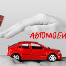 Россияне стали чаще покупать машины в кредит