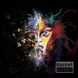 WarmNEWS 2017.05.05. рэп-исполнитель Сергей Rocket и новый трек