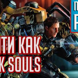 [5.18] Подкаст PRO игры: Про The Surge, оценки Prey, Vanquish, разработчиков Hitman и Mass Effect