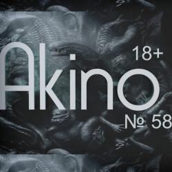 Подкаст AkiNO Выпуск № 58 (18+)