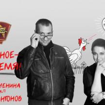В Латвии кандидат в бикини перепела клубный хит ради агитации, а корреспонденты «Комсомолки» купили корову, чтобы заработать